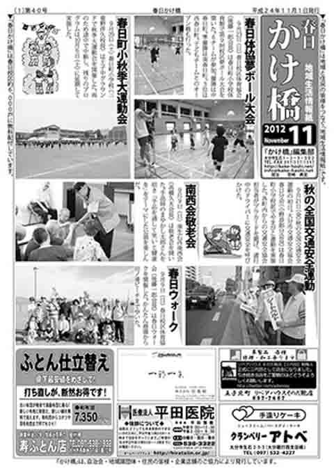 2012-11-1.jpg