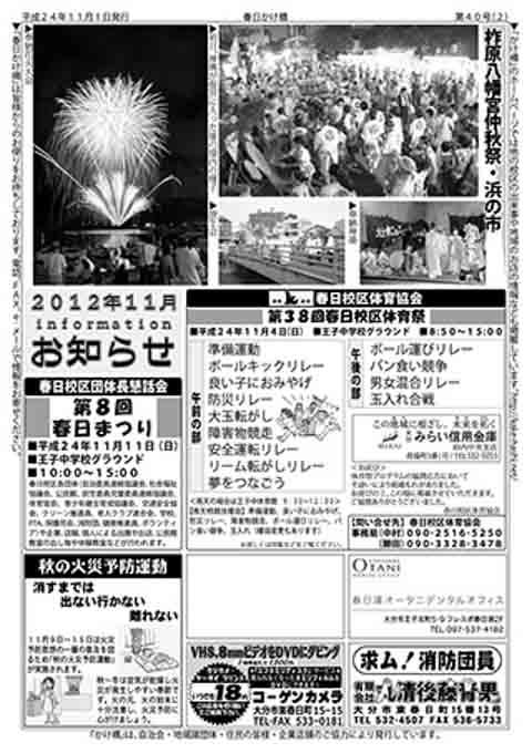 2012-11-2.jpg