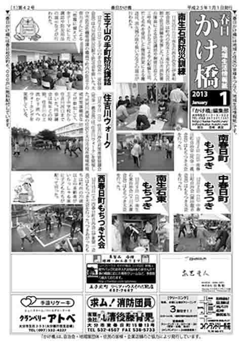 2013-01-01.jpg