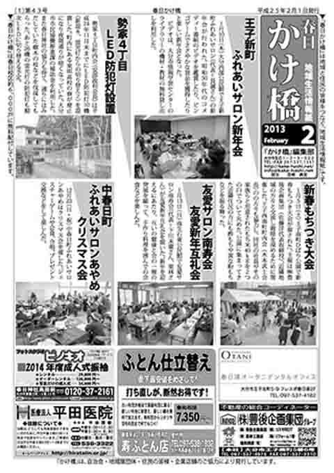 2013-02-01.jpg